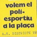 AdR_1988