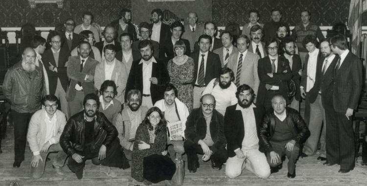 Presa de possessió del primer ajuntament el 1979 | Joan Brunet i Mauri